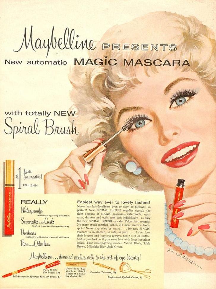 Взгляните, какой была реклама 21известного бренда впрошлом веке